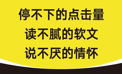 【软文案例】茶具营销软文范例