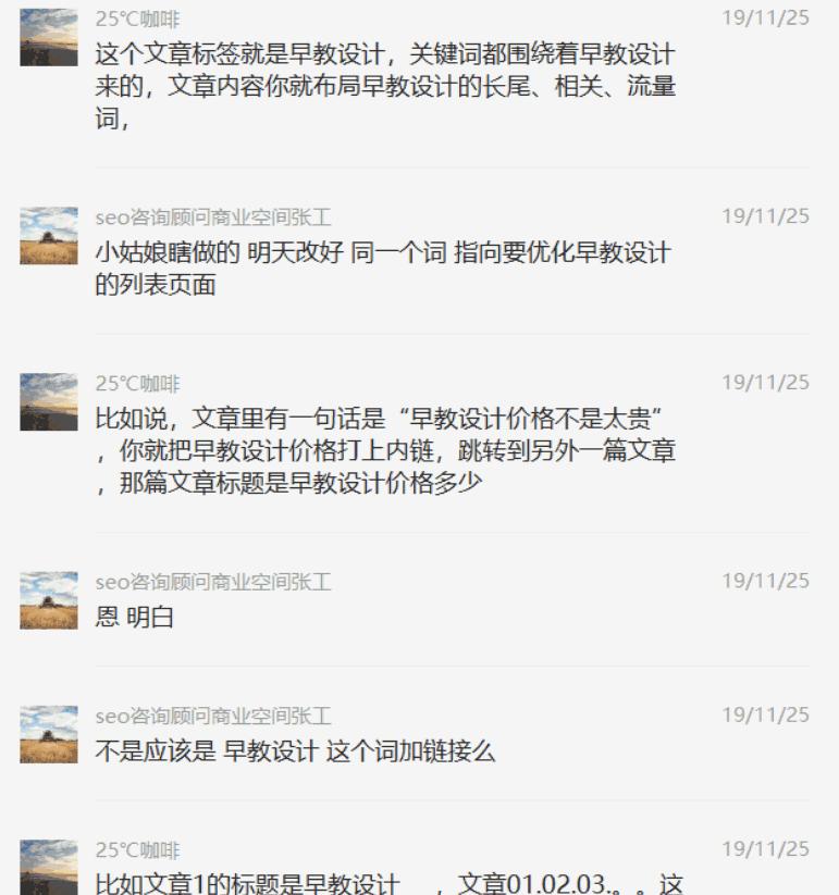 【培训案例】装修师傅生意惨淡学推广,生意火爆到没空理人!