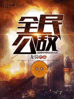【软文案例】中秋怪谈之伍仁君之死!